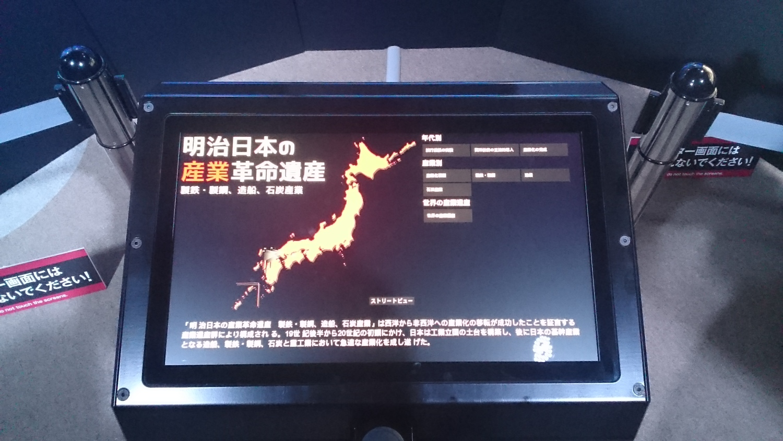 DSC_0437.JPGのサムネイル画像