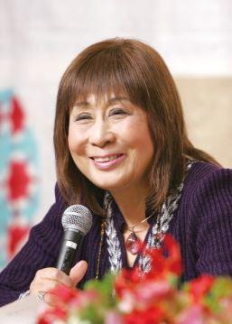 Ms. Mitsuko Shimomura
