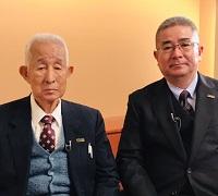 Yamasa Kaiun Co., Ltd.