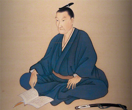 Shoin Yoshida. Many of his students became key figures in the Meiji Restoration and in the subsequent political and industrial modernization in Japan.