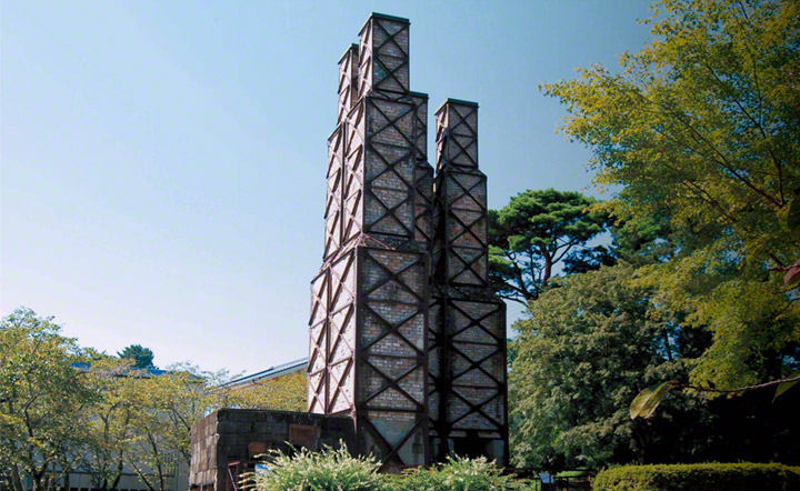 Nirayama Reverberatory Furnaces
