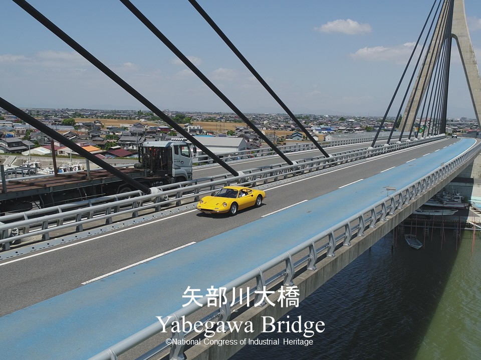 Yabegawa Bridge