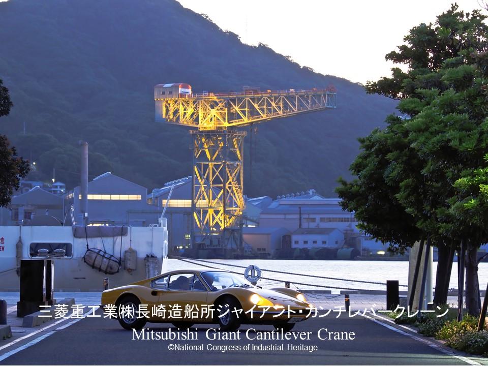 Giant Cantilever Crane