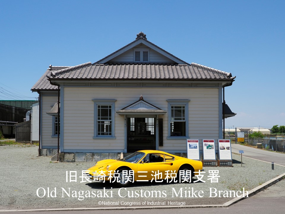 Old Nagasaki Customs