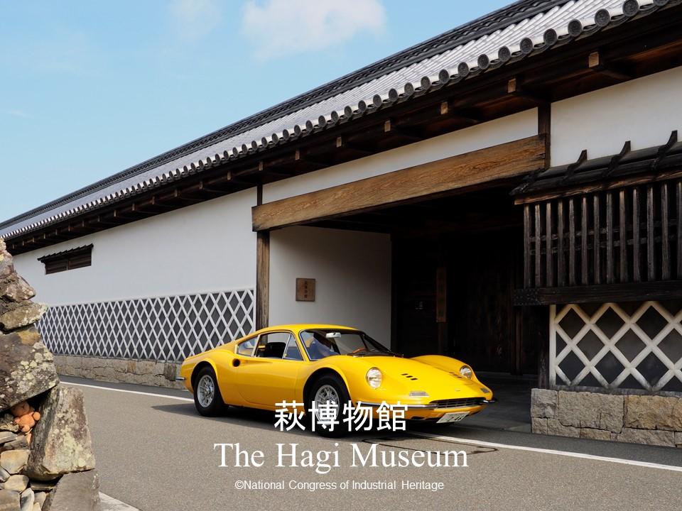 The Hagi Museum