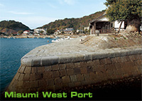 Misumi West Port