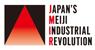 バナー:明治日本の産業革命遺産