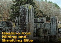 Hashino Iron Mining and Smelting Site