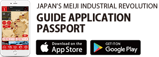 JAPAN'S MEIJI INDUSTRIAL REVOLUTION GUIDE APPLICATION PASSPORT