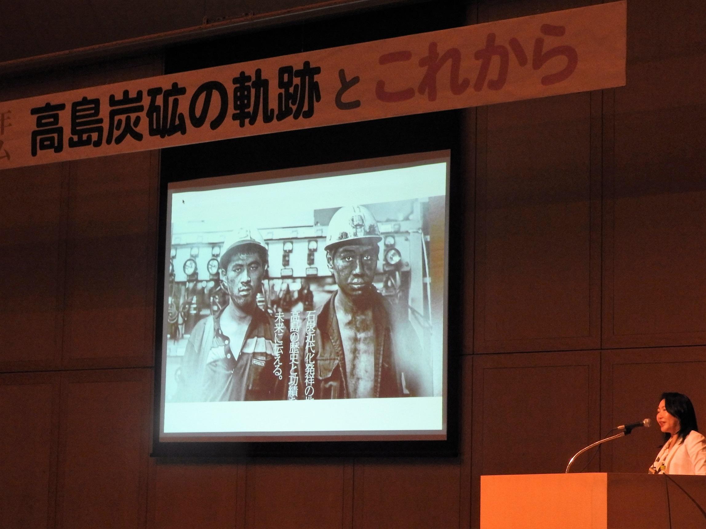 高島閉山30周年記念シンポジウム  (11).jpg