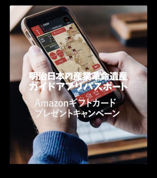 スクリーンショット 2018-03-30 13.52.01.png